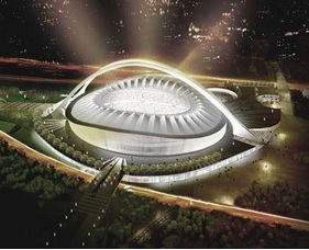 Durban Moses Mabida stadium at Night